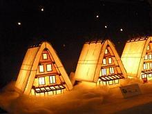 http://www.bansuisou.org/guide_dtl/2010/12/05/images/2010123-15.JPG