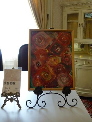 http://www.bansuisou.org/guide_dtl/2011/04/10/images/20110410-1.JPG