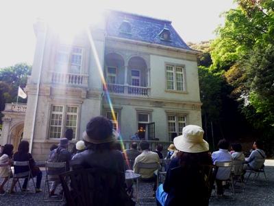 http://www.bansuisou.org/guide_dtl/2012/05/06/images/20120506-1.JPG