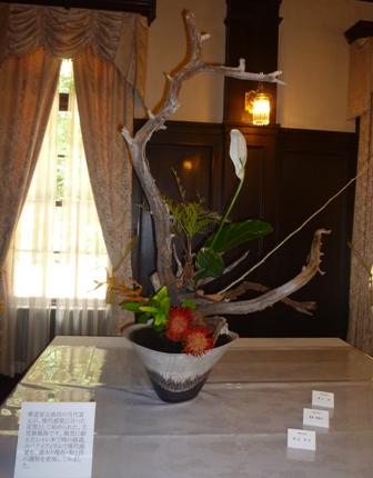 http://www.bansuisou.org/guide_dtl/2012/09/08/images/20120908-3.JPG
