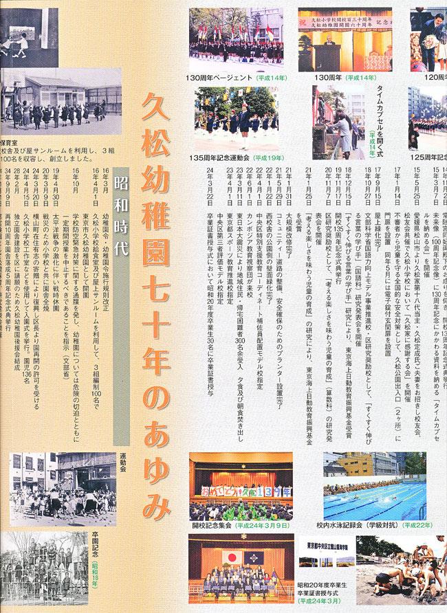 http://www.bansuisou.org/news/images/hisamatsu_03.jpg
